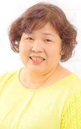 蛭田 道子(ひるた みちこ)